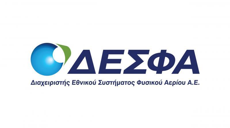8a533921e1 «Ενέργεια συνεισφοράς» από τον ΔΕΣΦΑ και τους εργαζομένους του μέσα από  σειρά εθελοντικών δράσεων